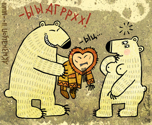 http://hiero.ru/pict/630/2164152.jpg