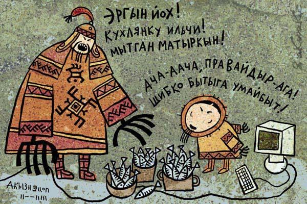ФОТОАЛЬБОМ / Чукотская серия...