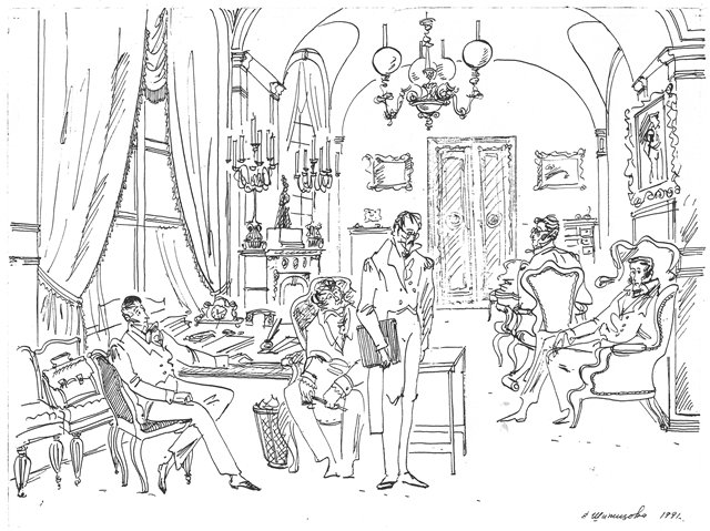рисунки 19 века: