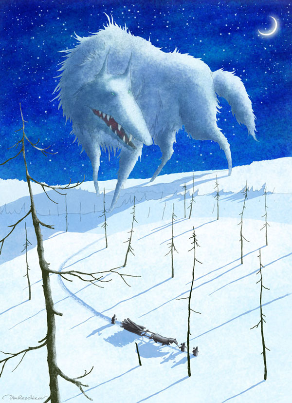 Книгу белые волки