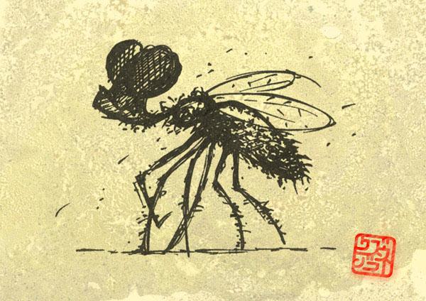 муха живопись: