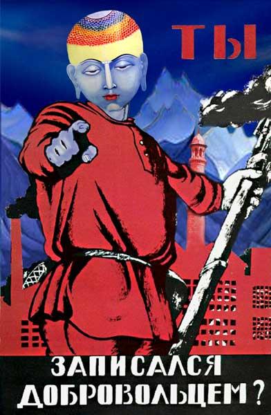 Тибетские казаки part 4 кликните